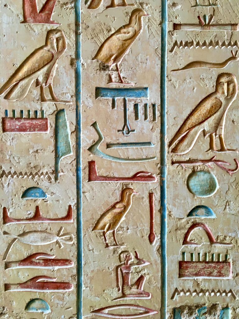 origen del seguro egipcios